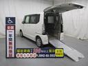 ホンダ/N-BOX+ スロープ1台積4人乗り 福祉車両 一年保証