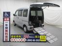 ダイハツ/ハイゼットカーゴ スロープ1台積4人乗り 福祉車両 一年保証