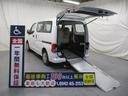 日産/NV200バネットバン スロープ1台積7人乗り 福祉車両 一年保証
