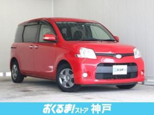 トヨタ シエンタ DICE 両側パワスラ SDナビTV Bガイドモニター