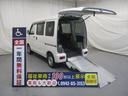 ダイハツ/ハイゼットカーゴ 福祉車両・スロープ4人乗り・8ナンバー補助席タイプ・禁煙車