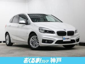 BMW 2シリーズ 218dアクティブツアラー ラグジュアリー 純正ナビ