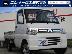 三菱 ミニキャブトラック VX-SE エクシードパッケージ エアコン パワステ エアバック 2WD 5MT 3方開
