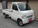 ホンダ/アクティトラック 4WD