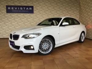 BMW 2シリーズ 220iクーペ Mスポーツ インテリジェントセフティ・追突軽減車・ナビ・バックカメラ・バックカメラ・コーナーセンサー・Bluetooth・DVD再生・CD・USB・ドライブレコーダー車線逸脱警告車・コンフォートアクセス
