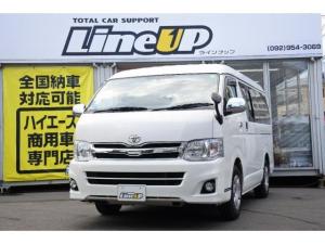 トヨタ ハイエースワゴン GL 1年間1万キロ無償保証 3型 ドラレコ ETC
