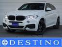 BMW/BMW X6 xDrive 35i Mスポーツ ACC セレクトパッケージ