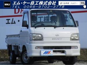ダイハツ ハイゼットトラック スペシャル エアコン パワステ 2WD 5MT 3方開