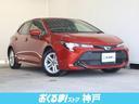 トヨタ/カローラスポーツ G ブラインドスポットモニター トヨタセーフティセンス