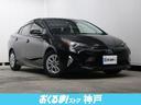 トヨタ/プリウス S SDナビTV トヨタセーフティセンス クルコン