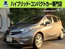 日産/ノート X DIG-S
