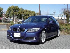 BMWアルピナ B3 S ビターボ リムジン 後期LCIモデル