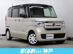 ホンダ N-BOX G・EXホンダセンシング 純正ナビ フルセグ BTオーディオ