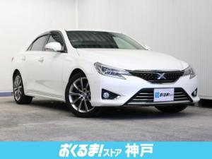 トヨタ マークX プレミアム メーカーナビ プリクラ レーダークルーズ