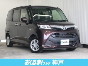 トヨタ タンク X S SAIIメモリーナビ Bカメラ i-stop 禁煙車