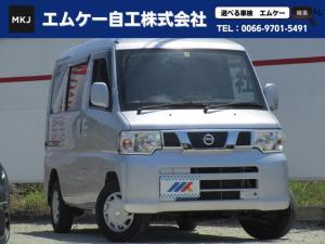 日産 NV100クリッパーバン GXターボ 2WD AT エアバック 純正ナビ TV ETC キーレス