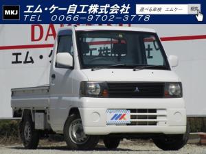 三菱 ミニキャブトラック Vタイプ AC PS 4WD AT ワンオーナー