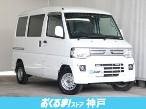三菱 ミニキャブバン CL ハイルーフ コーナーS Fフォグ SDナビ ETC