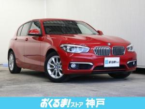 BMW 1シリーズ 118i スタイル HDDナビ インテリジェントセーフティ