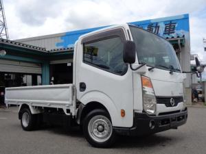 日産 アトラストラック  1.5t 平ボディ 荷台長308-161