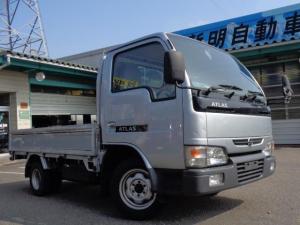 日産 アトラストラック  1.5t 平ボディ 荷台内寸約285-161