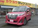 トヨタ/ルーミー カスタムG S