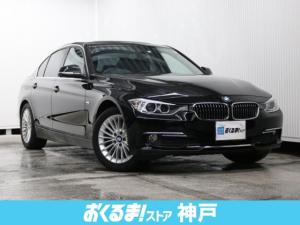 BMW 3シリーズ 320dラグジュアリー インテリジェンセーフティ 黒革シート