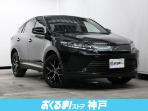 トヨタ ハリアー プログレスメタル&レザーパックスタイルブルーイッシュ 4WD