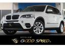 BMW/BMW X5 xDrive35d BluePerformance 本革