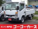 日産/アトラストラック フルスーパーロー 4WD 3人乗り キーレス 1.4t積み