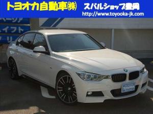 BMW 3シリーズ ガラスコーティングサービスいたします