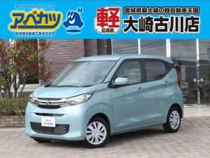 三菱 eKワゴン M 届出済軽未使用車 軽自動車 シートヒーター