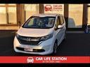 ホンダ/フリードハイブリッド HYBRID G Honda SENSING 6人