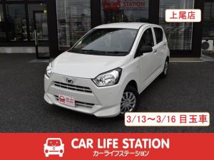 ダイハツ ミライース L SAIII キ-レス 届出済未使用車