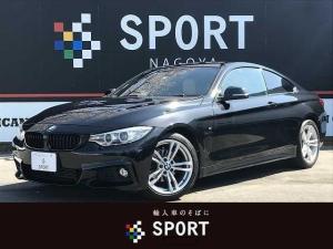 BMW 4シリーズ 420iMスポーツ 純正ナビ ベージュ革 REMUSマフラー