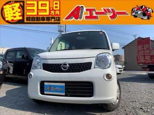 日産 モコ S ナビ 電動格納式ミラー