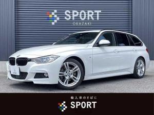 BMW 3シリーズ 320dツーリング Mスポーツ HDDTV アククル ETC