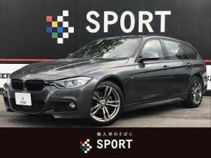 BMW 3シリーズ 320d M Sport スタイルエッジ 特別使用車 ACC