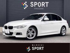 BMW 3シリーズ 320d Mスポーツ HDD アクティブクルーズ LED