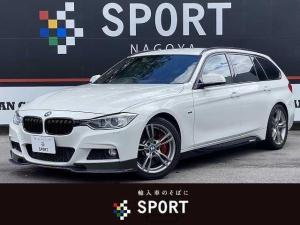 BMW 3シリーズ 320dブルーパフォーマンス ツーリング Mスポーツ ナビ