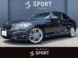 BMW 2シリーズ 220i M Sport HDD 赤革 シートセットM