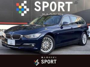 BMW 3シリーズ 320dツーリング ラグジュアリー 純正ナビ Bカメラ 茶革