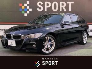 BMW 3シリーズ 320dMスポーツ アクティブクルーズ インテリセーフ ナビ