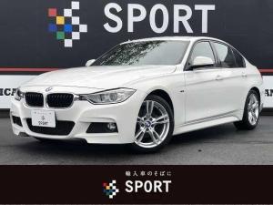 BMW 3シリーズ 320d Mスポーツ 純正ナビ Bカメ ミラーインETC