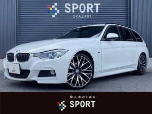 BMW 3シリーズ 320dブルーパフォーマンスツーリング Mスポーツ 20AW