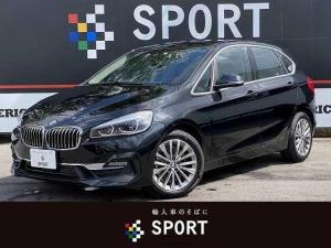 BMW 2シリーズ 218dアクティブツアラー ラグジュアリー 登録済未使用車