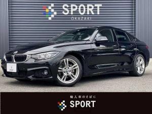 BMW 4シリーズ 420iグランクーペ Mスピリット アクティブクルーズコントロール インテリジェントセーフティ 純正HDDナビ バックカメラ Bluetooth パワーバックドア シートヒーター コンフォートアクセス HIDヘッドライト ETC
