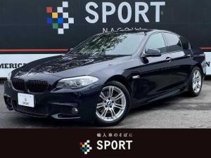 BMW 5シリーズ 523i Mスポーツ サンルーフ 純正HDDナビ フルセグ ミュージックサーバー DVD再生 バックカメラ コンフォートアクセス クルーズコントロール パワーシート HIDヘッドライト ミラーインETC