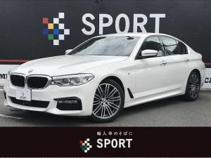 BMW 5シリーズ 523i Mスポーツ アクティブクルーズコントロール インテリジェントセーフティ 全方位カメラ 純正HDDナビ フルセグ パワーバックドア LEDヘッドライト ミラーインETC 純正アルミホイール Bluetooth