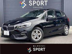 BMW 2シリーズ 218iアクティブツアラー インテリセーフ 純正ナビ LED